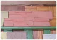 Фасадные плиты СЛАНЕЦ красные